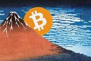 Японская организация по регулированию криптовалют