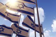 Регулирование криптовалюты в Израиле