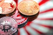Новости криптовалют о борьбе с якудза в Японии