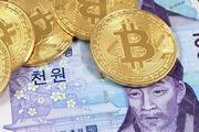 Новости криптовалют о сбережениях в Южной Корее