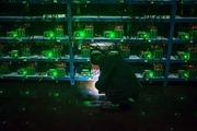 Майнинг криптовалюты в энергетике