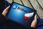 Новости о переезде биржи криптовалют BitBay