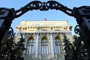 Внедрение технологии блокчейн в России