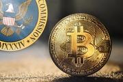 Новости криптовалют о SEC и падении биткоина