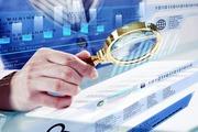 Новости о последствиях взлома биржи криптовалют Bithumb