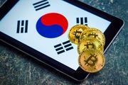 Новости о новых правилах регулирования криптовалют в Южной Корее