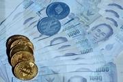 Правовое регулирование криптовалюты в Таиланде
