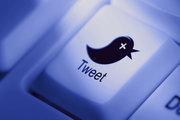 Новости ICO о запрете от Twitter