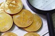 Новости о невиновности биржи криптовалют UPbit