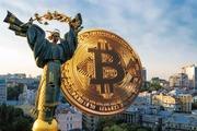 Новости о правилах регулирования криптовалют в Украине