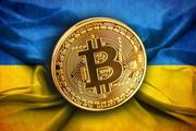 Новости о регулировании криптовалют в Украине