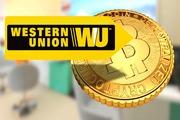 Новости криптовалют о новом продукте от Western Union