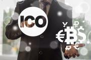 Критерии ICO