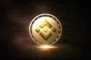 Биржа криптовалют Binance решила выпустить новую монету