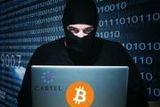 Новости криптовалют о новых мошенниках в России