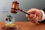 Новости криптовалют о продаже биткоинов на аукционе