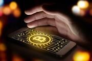Новости криптовалют о транзакции биткоинов