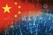 Регулирование криптовалют: новости о китайском центре приложений блокчейна