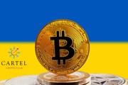 Биржа криптовалют Garantex и запуск новых инструментов