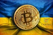 Новый закон о криптовалюте в Украине