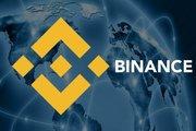 Биржа криптовалют Binance начнет кредитование
