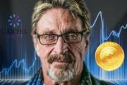 Новости криптовалют о комментарии Джона Макафи о биткоине