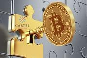 Новости криптовалют о новой головоломке