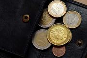 Какая криптовалюта лучше для криптовалютного портфеля