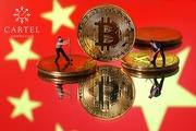 Новости криптовалют о добыче цифровых монет в Китае