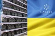 Новости криптовалют о майнинг-ферме в Украине