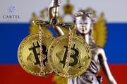 Регулирование криптовалют: новый закон в России