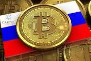 Закон о криптовалюте в России: запрет взяток в монетах