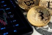 Новости криптовалют о торговле спотов на биткоин