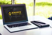 Новости о бирже криптовалют Binance LCX