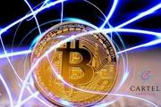 Новости криптовалют о новой транзакции в биткоин-сети