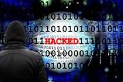 Биржа криптовалют Coinbase подверглась хакерской атаке