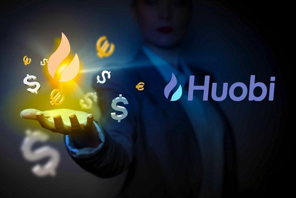 Новости о новом фонде от биржи криптовалют Huobi