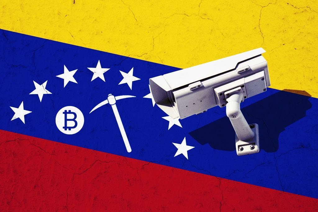 Новости криптовалют о майнинге в Венесуэле