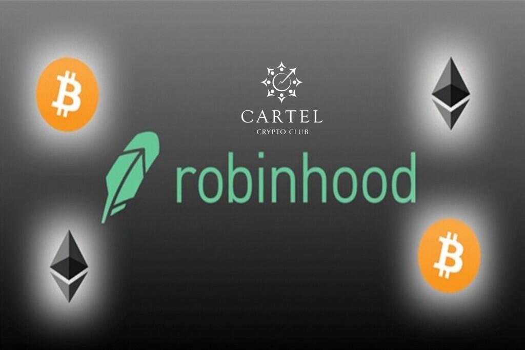 Новости криптовалют о новой функции приложения в Robinhood