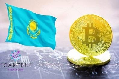 Регулирование криптовалют в Казахстане