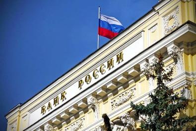 Как технологию блокчейн будут использовать в РФ
