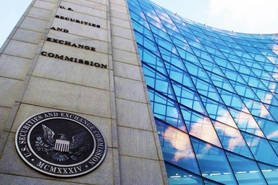 Новости криптовалют об ETF на биткоин