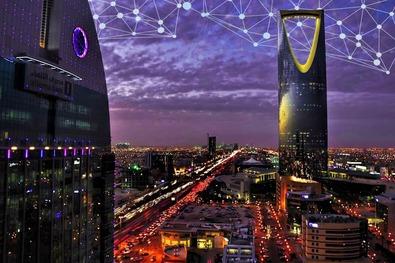 Новости об использовании технологии блокчейн в Саудовской Аравии