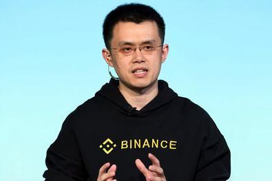 Новости о бирже криптовалют Binance и Чжао Чанпэне