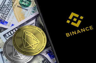 Новости о поддержке раздачи цифровых активов биржей криптовалют Binance
