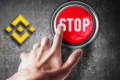 Новости об остановке торгов на бирже криптовалют Binance