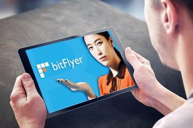Новости о ситуации на бирже криптовалют BitFlyer