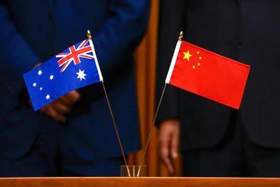 Китай интересуется технологией блокчейн
