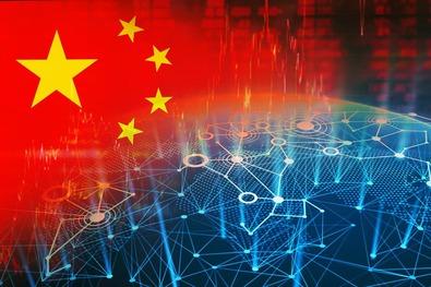 Новости о технологии блокчейн в Китае