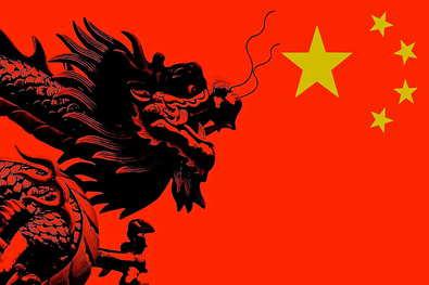 Регулирование криптовалюты в Китае